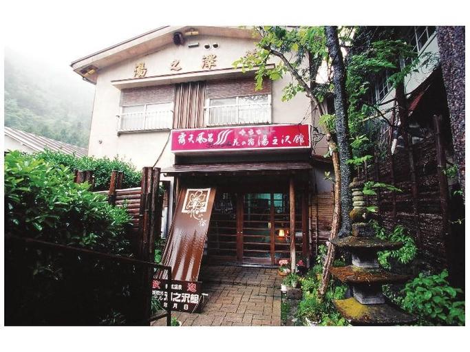 Yunosawakan, Maebashi
