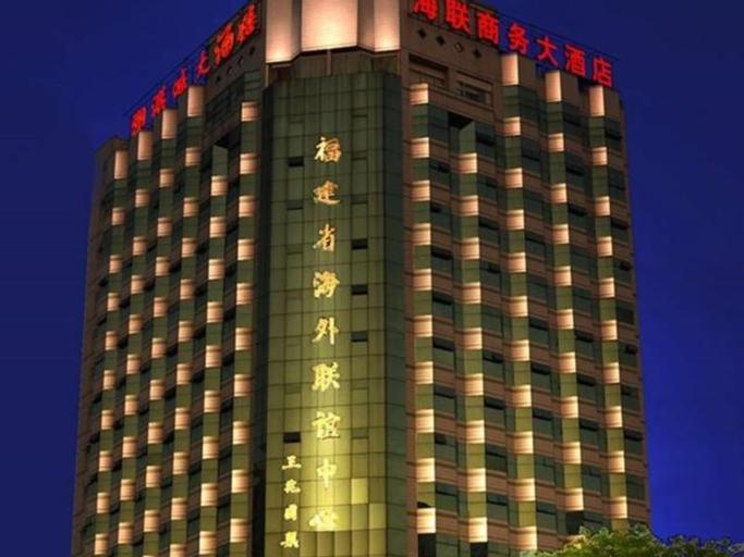 Fujian Hailian Business Hotel, Fuzhou