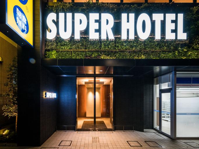 Super Hotel Tokyo Kinshicho-Ekimae, Sumida