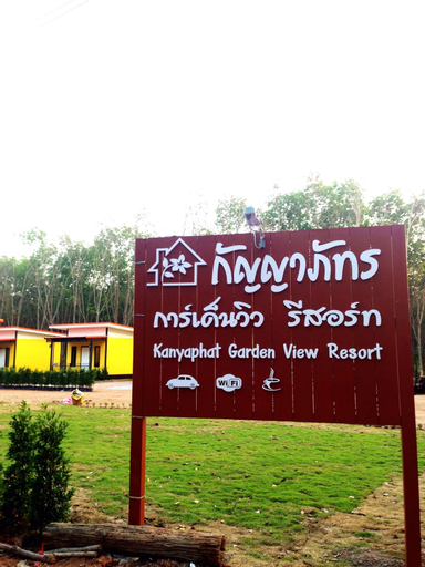Kanyaphat Gardenview Resort, Ban Dung