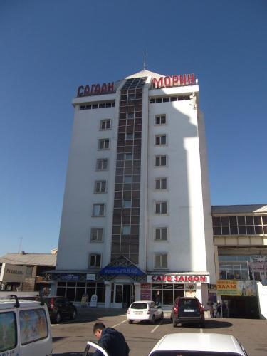 Galas Hotel, Ulan-Ude