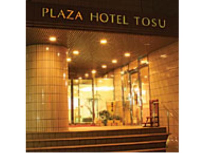 Plaza Hotel Tosu, Tosu