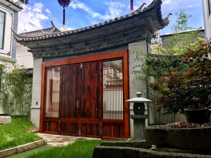 Bo Nan Homestay, Dali Bai