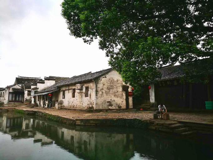 Yinjiangnan Xishui Zhijian Themed Inn, Suzhou