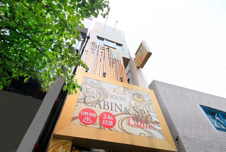 Centurion Cabin and Spa - Ladies Only, Shinjuku