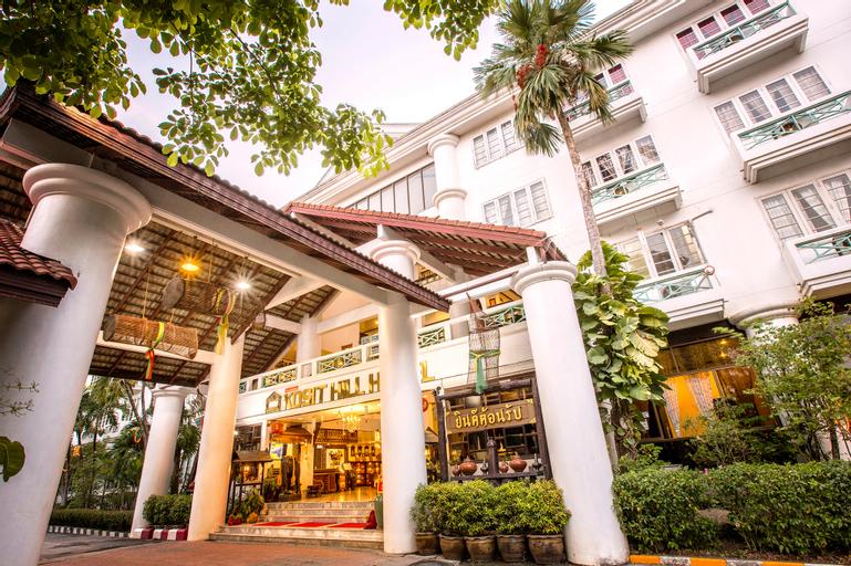 Kosit Hill Hotel, Muang Phetchabun