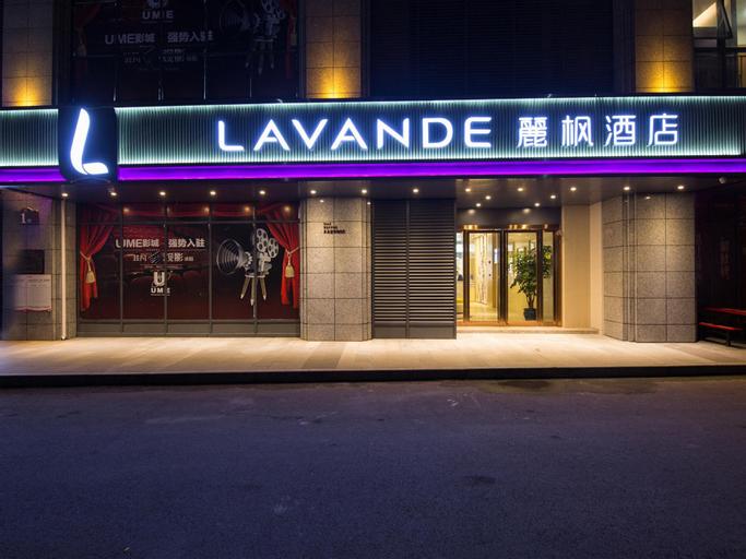 Lavande Hotels·Chongqing Qijiang Railway Station Mingyang Plaza, Chongqing