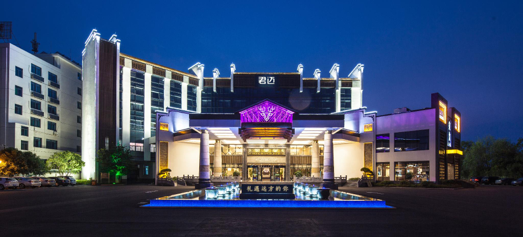 Huangshan Joymoon Hotel, Huangshan