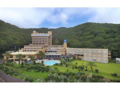 Kamogawa Hills Resort Hotel, Kamogawa