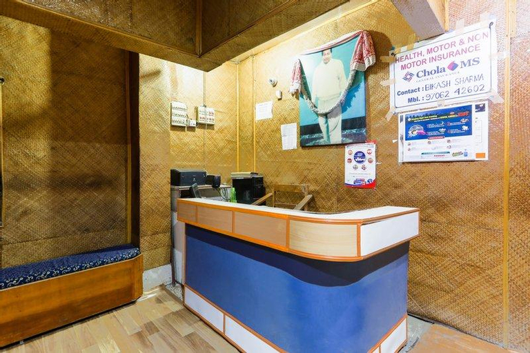 SPOT ON 43459 Oasis Lodge, Jorhat