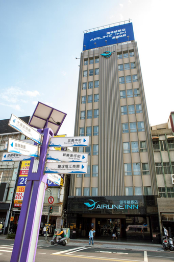 Airline Inn - Kaohsiung Station, Kaohsiung