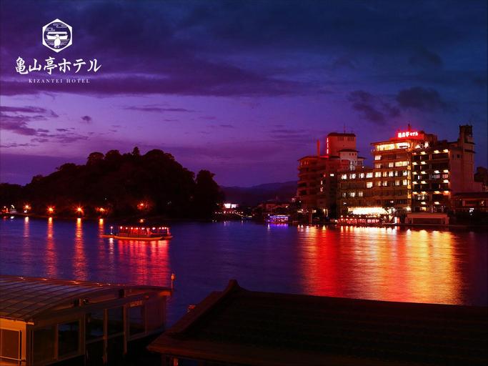 Hita Onsen Kizantei Hotel, Hita