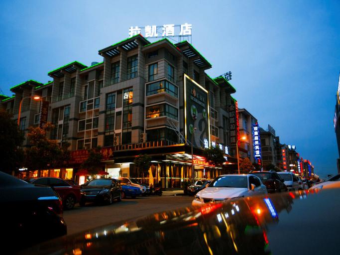 Yiwu Luckbear Hotel, Jinhua