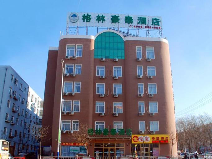 GreenTree Inn Chaoyang Shuangta District Bus Station, Chaoyang