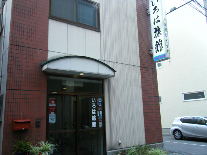 Aomori Iroha Ryokan, Aomori