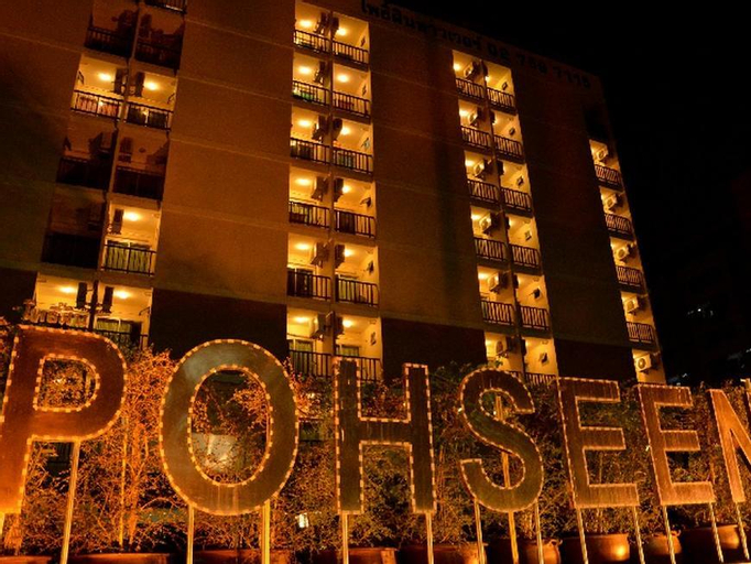Pohseen Hotel, Muang Samut Prakan