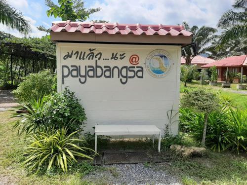 payabangsa resort พญาบังสา รีสอร์ท A, Muang Satun