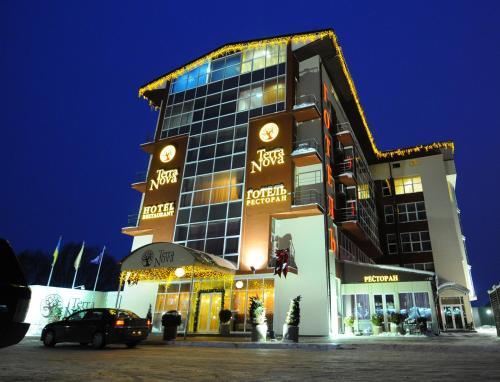 Terra Nova Sport & Spa Hotel, Holosiïvs'kyi