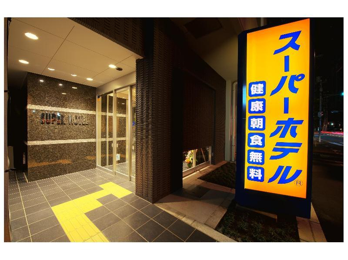 Super Hotel Saitama Wako-shi Ekimae, Wakō