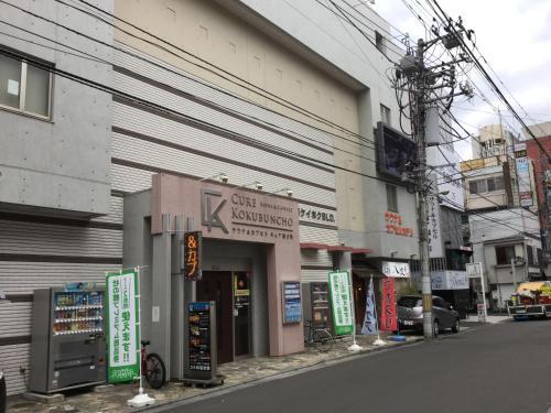 Sauna & Capsule Cure Kokubuncho, Sendai