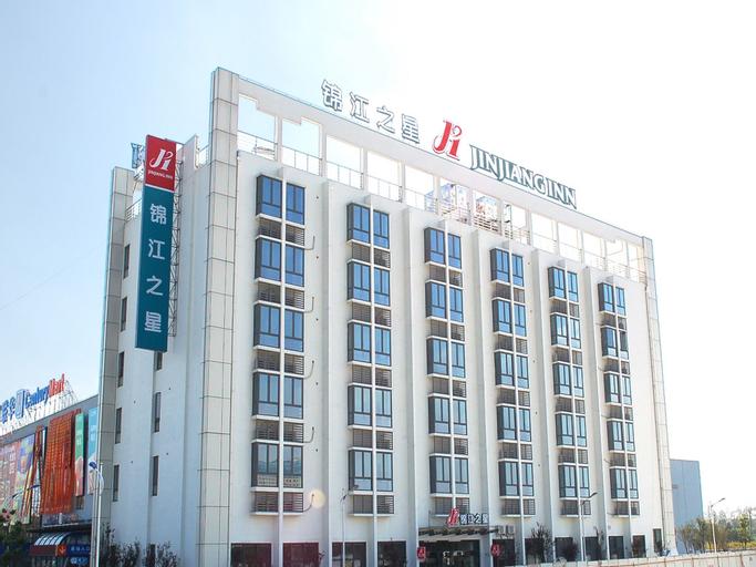 Jinjiang Inn Hongqiao National Exhibition Center, Shanghai