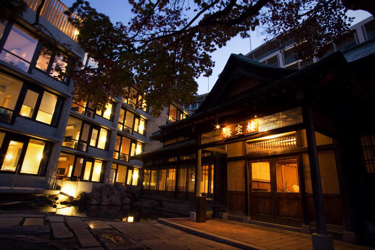 Otaru Resort Kaihourou Club, Otaru