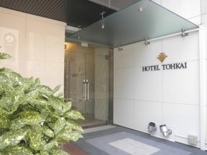 Hotel Tohkai, Atsugi