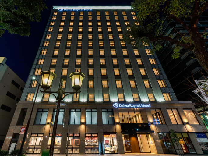 Daiwa Roynet Hotel Himeji, Himeji