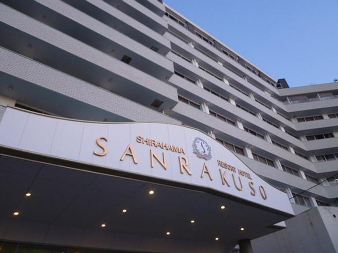 Hotel Sanrakuso, Shirahama