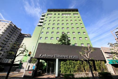 Kadoma Terminal Hotel, Moriguchi