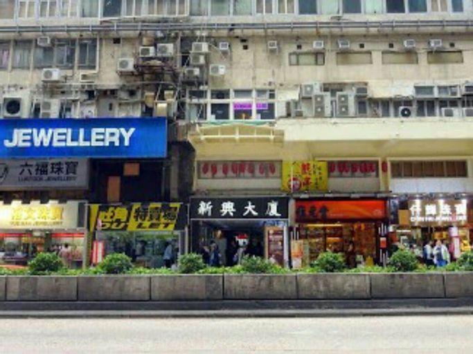 Blue Sky Hotel, Yau Tsim Mong