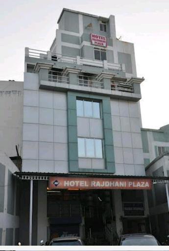 Hotel Rajdhani Plaza, Ranchi