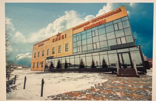 гостинично-ресторанныи комплекс AMARI, Zelenovskiy