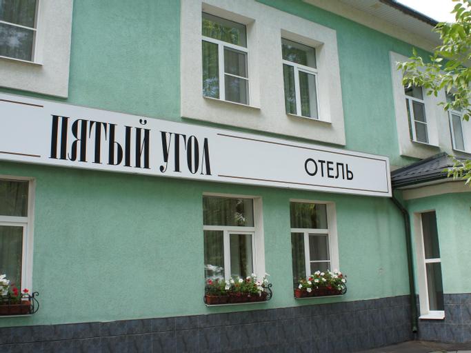 Mini Hotel 5th Corner, Ivanovskiy rayon