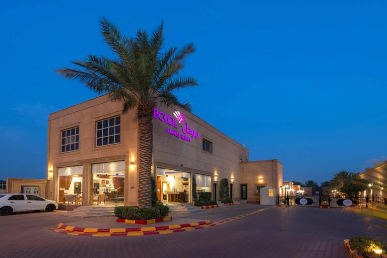 Boudl Al Nakheel,