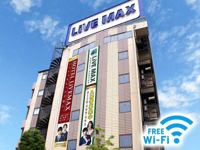 HOTEL LiVEMAX Shin-Osaka, Osaka
