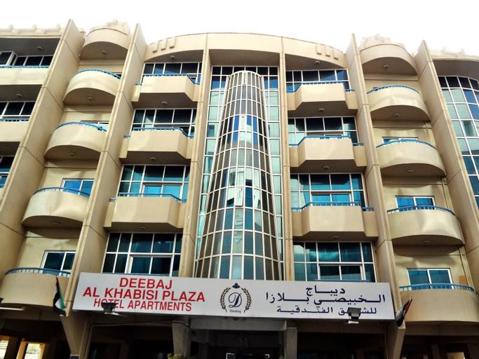 Deebaj Al Khabisi Plaza Hotel,