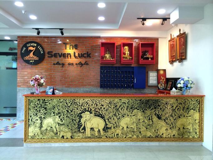 The Seven Luck - Stay in Style, Pom Pram Sattru