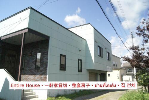 IZARI Village - Guest House IZARI, Eniwa
