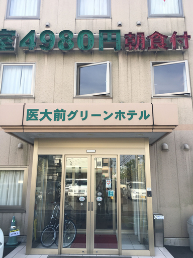 Idaimae Green Hotel, Saga