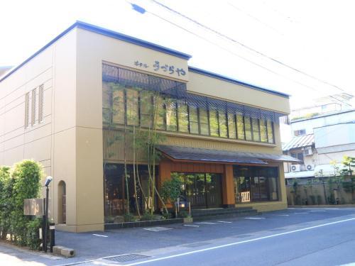 Hotel Uzuraya, Chikuma