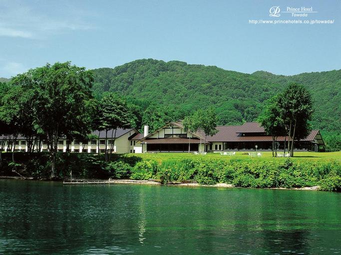 Towada Prince Hotel, Kosaka