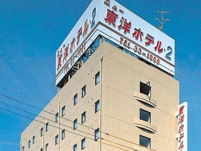 New Toyo Hotel 2, Toyohashi