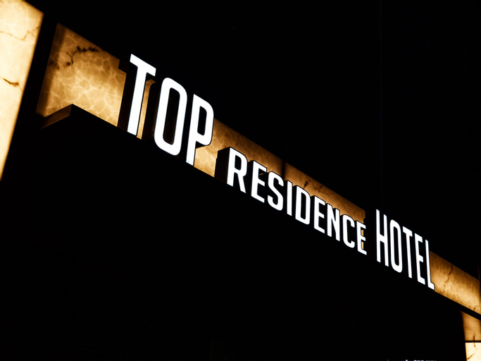 Top Hotel & Residence Insadong, Jongro