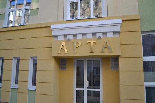 Arta Hotel, Ivanovo