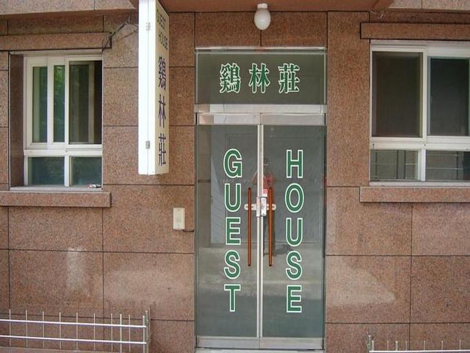 Gyerim Guesthouse, Jongro