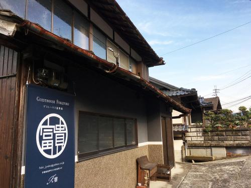 Guesthouse Fuki Juku, Kōya