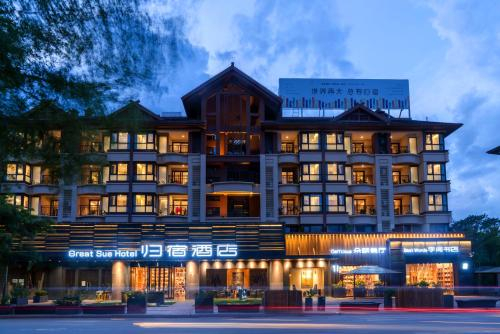 GreatSue Hotel Xishuangbanna, Xishuangbanna Dai