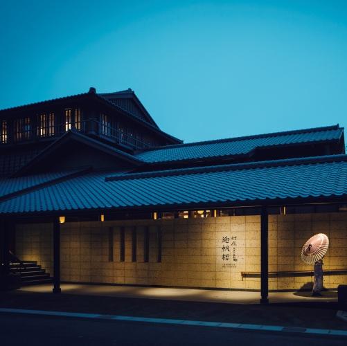 Akariya Geihanro, Kakamigahara