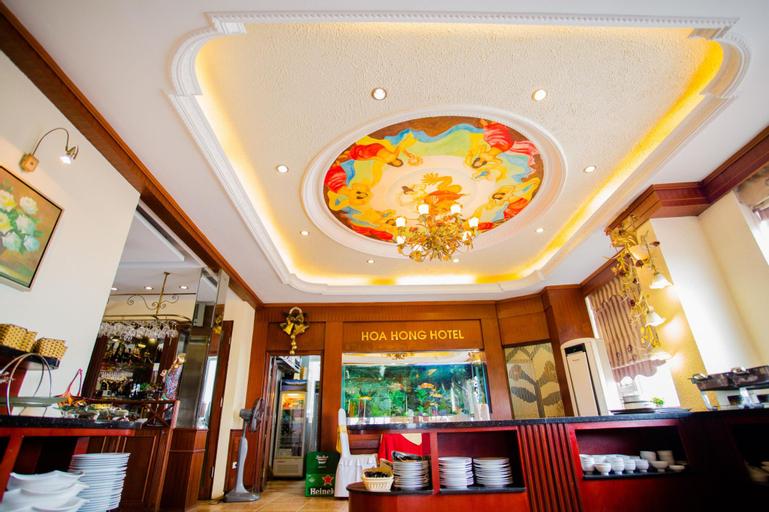 Hoa Hong Hotel - Xa Dan, Đống Đa
